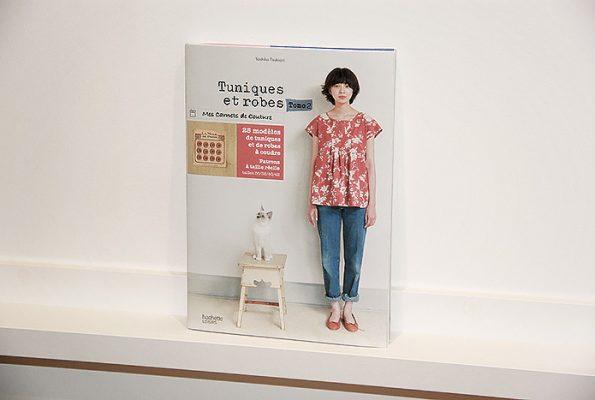Mes carnets de couture : Tuniques et robes #2